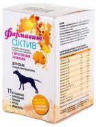 Фармавит Актив для собак средних и крупных пород (120 табл.)