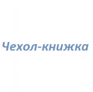 Чехол-книжка Xiaomi Redmi Note 4X кожа (в бок) (grey)