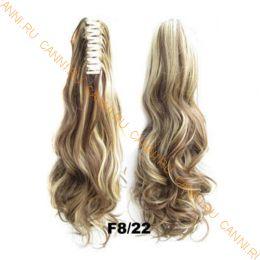 Искусственные термостойкие волосы на зажиме волнистые №F08/22 (55 см) -  170 гр.