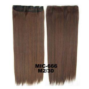 Искусственные термостойкие волосы на заколках на трессе №M2/30 (55 см) - 1 тресса, 100 гр.