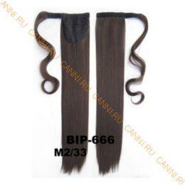 Искусственные термостойкие волосы - хвост прямые №М002/33 (55 см) -  90 гр.