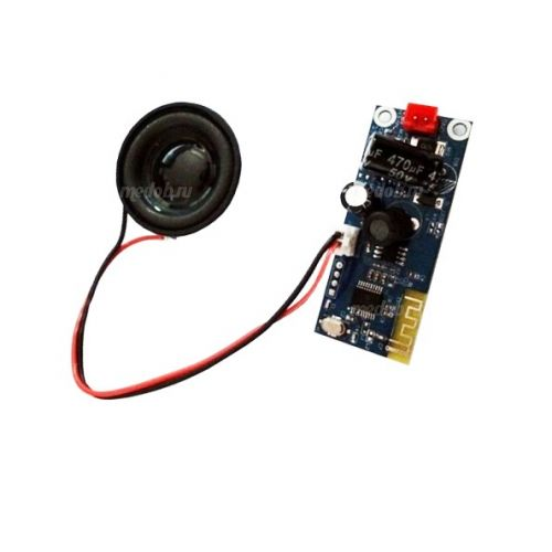 Bluetooth Модуль (Музыкальный) для гироскутера