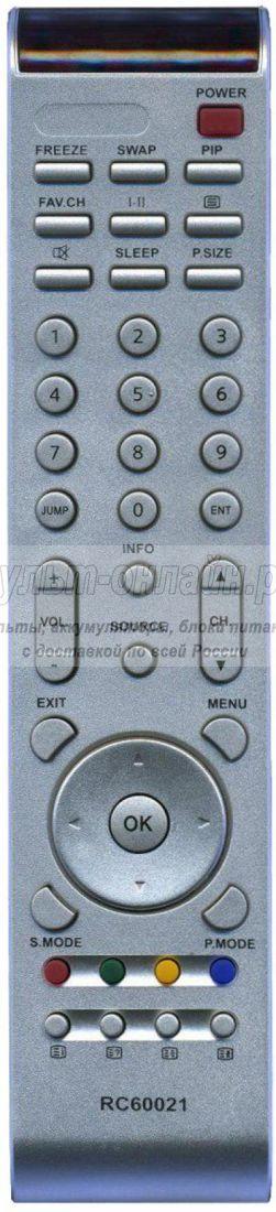BBK RC 60021 (LT 3204)