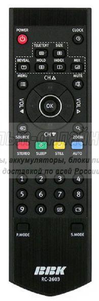 BBK RC-2603,  Prima RC-Y35-OK