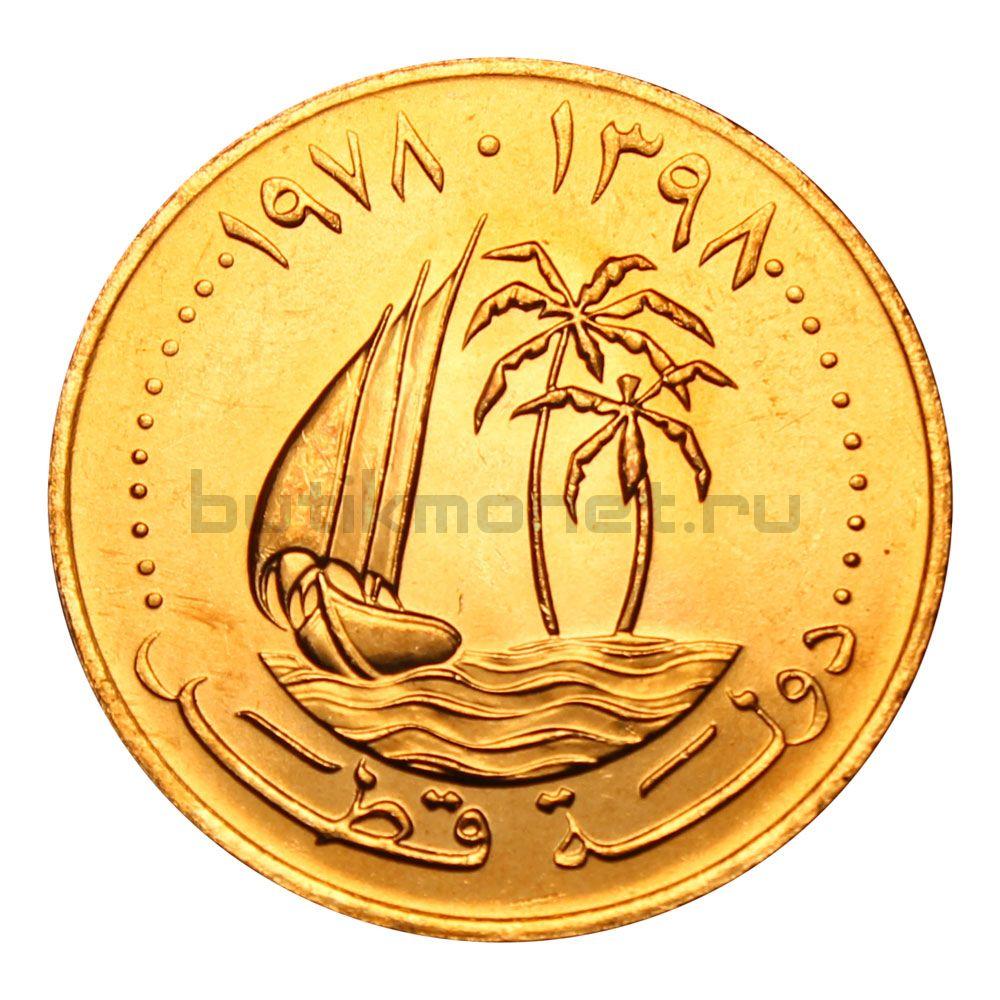 5 дирхамов 1978 Катар