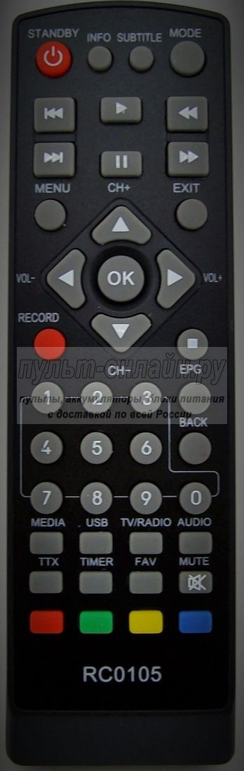 BBK RC0105 DVB-T2 (STB-105)
