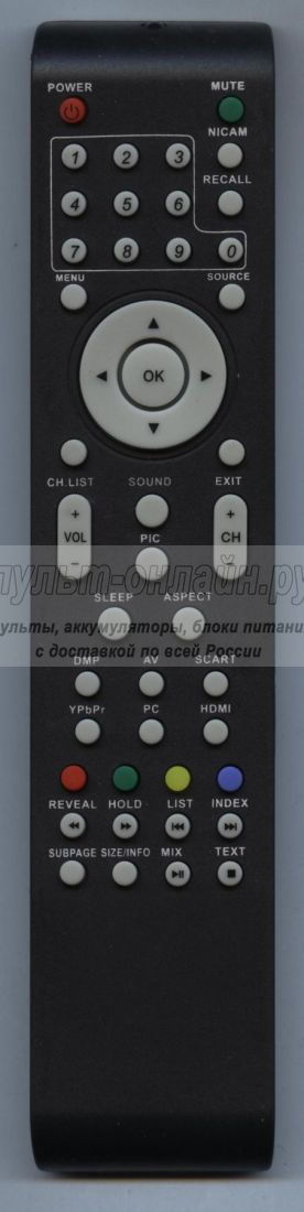 BBK RC3229, Mystery MTV-1914L