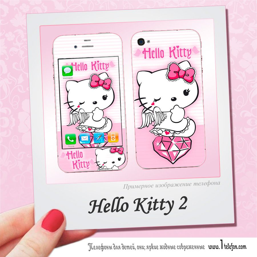 Смартфон BQ Mobile 4028 (Hello Kitty)