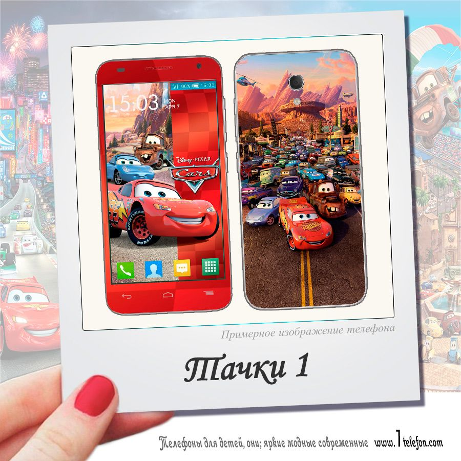 Смартфон BQ Mobile 4028 (The Cars)