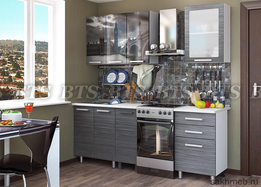 "Кухня ""Лондон"" 1600 (БТС)"