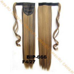 Искусственные термостойкие волосы - хвост прямые №F004/27 (55 см) -  90 гр.