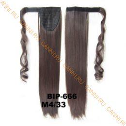 Искусственные термостойкие волосы - хвост прямые №M004/33 (55 см) -  90 гр.