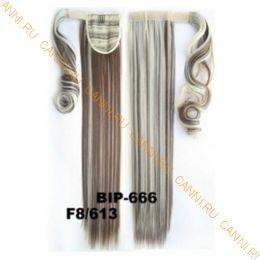 Искусственные термостойкие волосы - хвост прямые №F008/613 (55 см) -  90 гр.