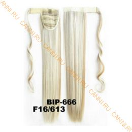 Искусственные термостойкие волосы - хвост прямые №F016/613 (55 см) -  90 гр.