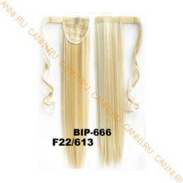 Искусственные термостойкие волосы - хвост прямые №F022/613 (55 см) -  90 гр.