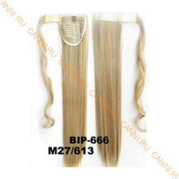 Искусственные термостойкие волосы - хвост прямые №M027/613 (55 см) -  90 гр.