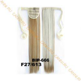 Искусственные термостойкие волосы - хвост прямые №F027/613 (55 см) -  90 гр.