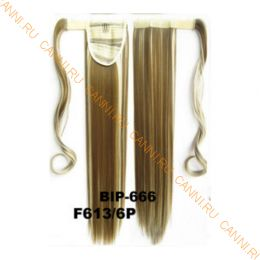 Искусственные термостойкие волосы - хвост прямые №F613/06P (55 см) -  90 гр.