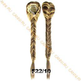 Искусственные термостойкие волосы Коса №F022/10 (50 см) - 130 гр.