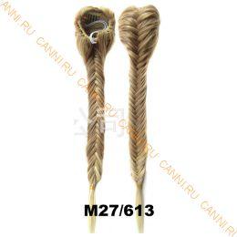 Искусственные термостойкие волосы Коса №M027/613 (50 см) - 130 гр.
