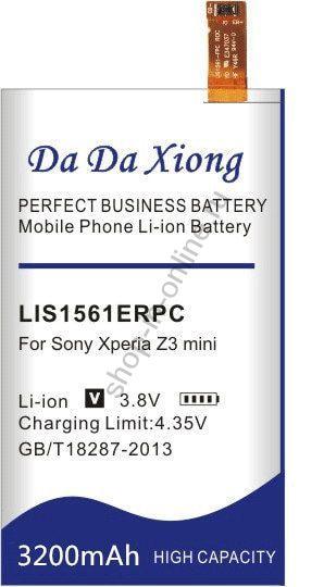 Аккумулятор LIS1561ERPC 3200 мАч Япония