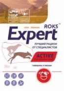 Roks Expert Active Говядина, овощи (16 кг)
