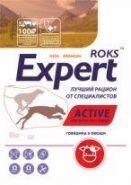 Roks Expert Active Говядина, овощи (10 кг)