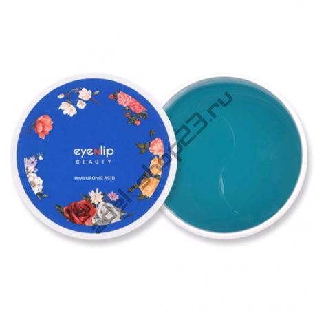 Eyenlip - Гидрогелевые патчи с гиалуроновой кислотой Hydrogel Eye Patch Hyalurinic Acid