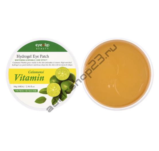 Eyenlip - Гидрогелевые патчи с витамином С Hydrogel Eye Patch Calamansi Vitamin
