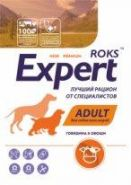 Roks Expert Adult Говядина, овощи (10 кг)
