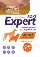 Roks Expert Adult Говядина, овощи (16 кг)