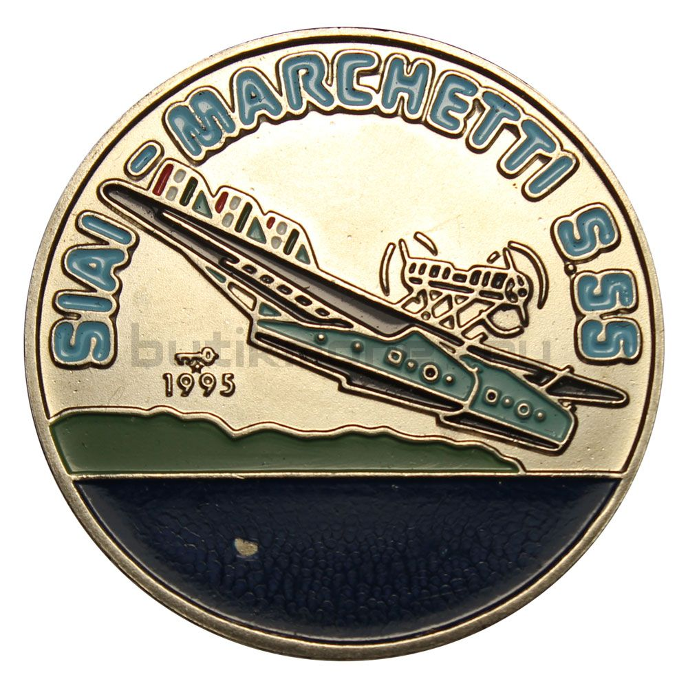 1 песо 1995 Куба Savoia-Marchetti S.55 (Известные самолёты)