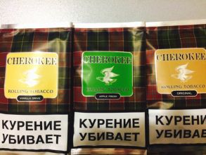Сигаретный табак Cherokee ( Чероки) -  (25 гр) АССОРТИМЕНТ.