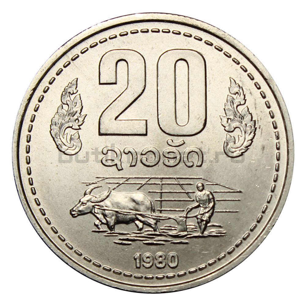 20 атов 1980 Лаос
