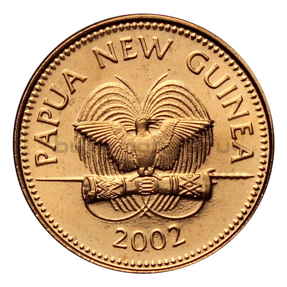 1 тойя 2002 Папуа-Новая Гвинея