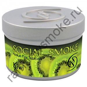 Social Smoke 1 кг - Kiwi (Киви)