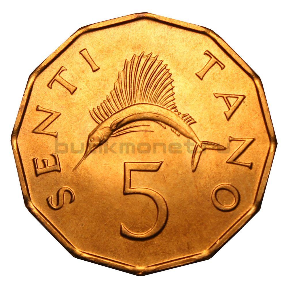 5 центов 1976 Танзания