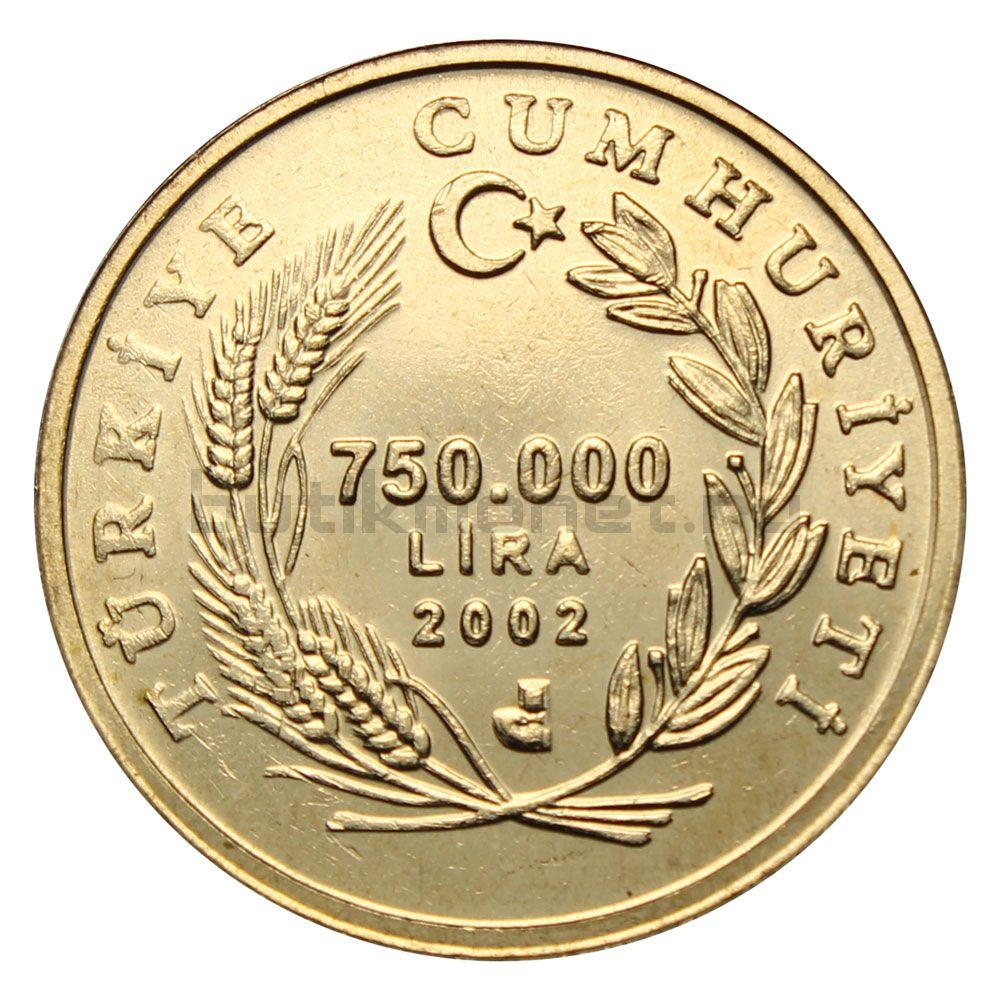 750000 лир 2002 Турция Коза