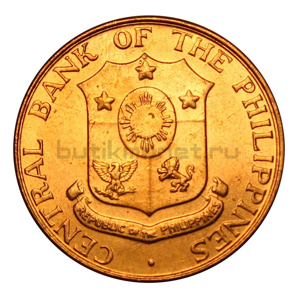 1 сентаво 1960 Филиппины