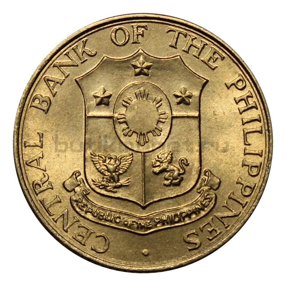 10 сентаво 1964 Филиппины
