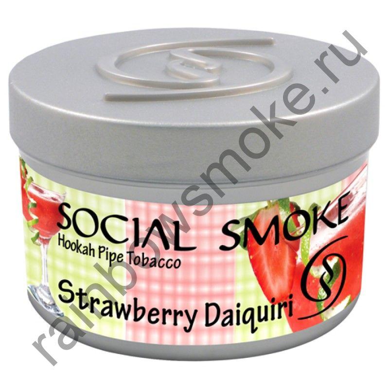 Social Smoke 1 кг - Strawberry Daiquiri (Клубничный Дайкири)