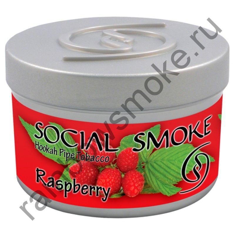 Social Smoke 1 кг - Raspberry (Малина)