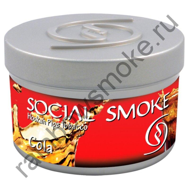 Social Smoke 1 кг - Cola (Кола)