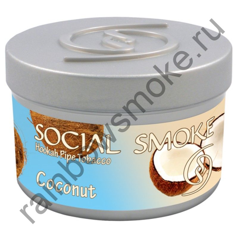 Social Smoke 1 кг - Coconut (Кокос)