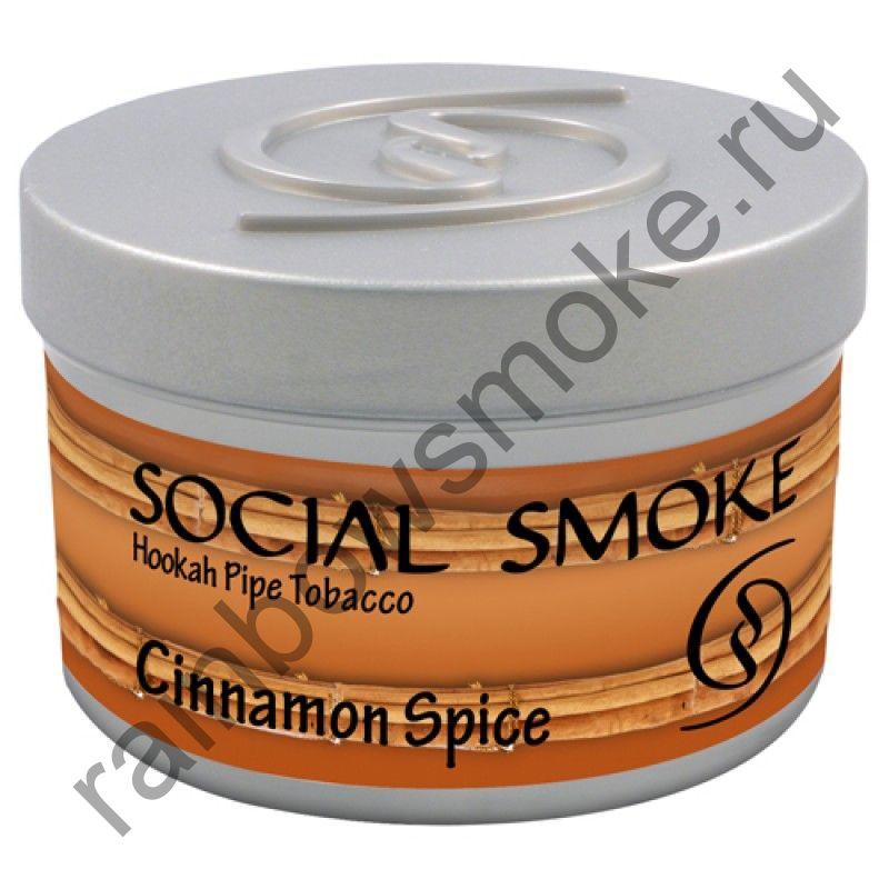 Social Smoke 1 кг - Cinnamon Spice (Пряная Корица)