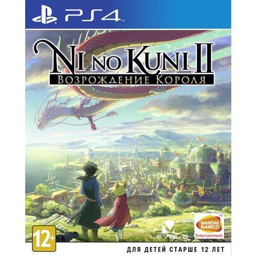 Игра Ni no Kuni II : Возрождение Короля (PS4)