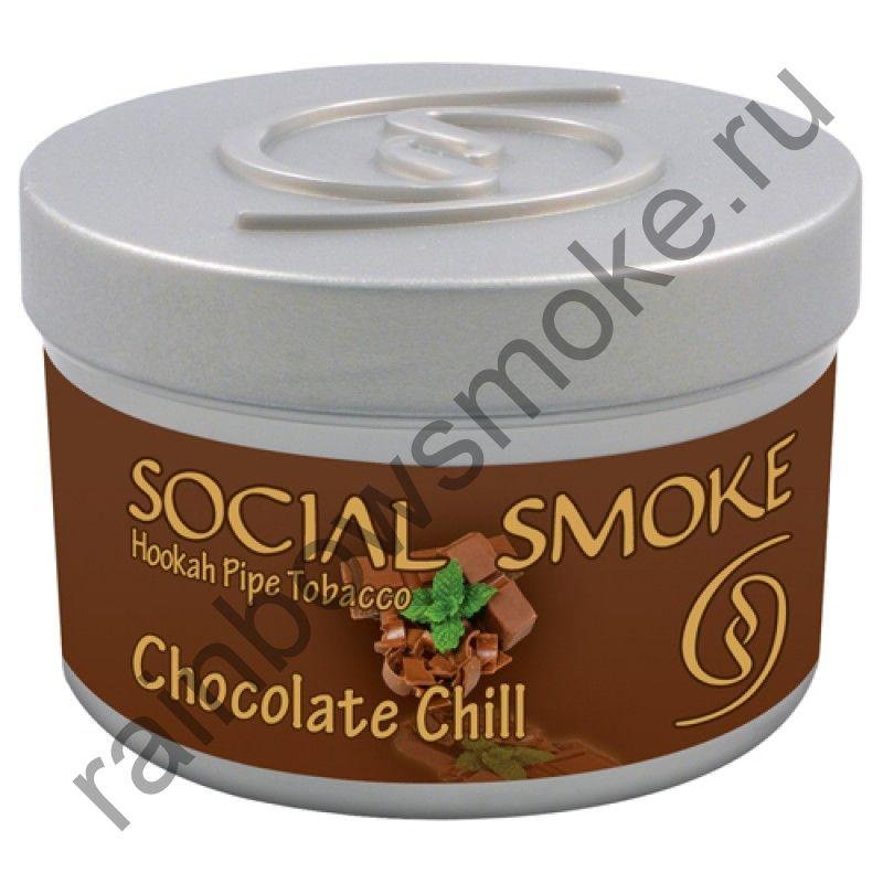 Social Smoke 1 кг - Chocolate Chill (Прохладный Шоколад)