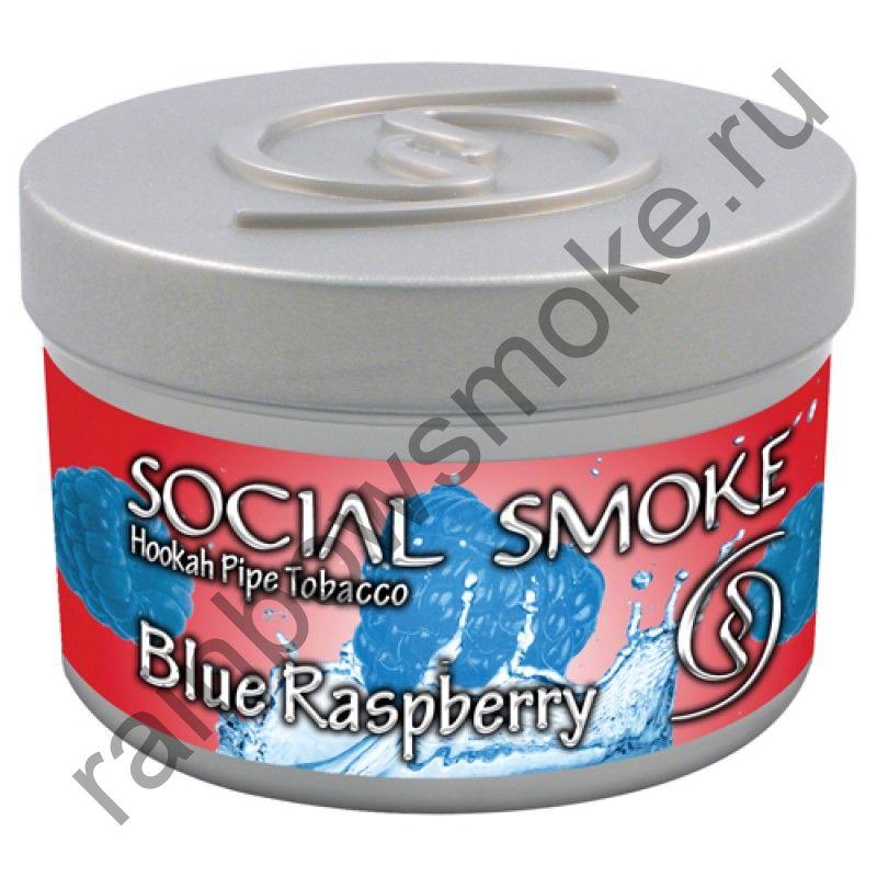 Social Smoke 1 кг - Blue Raspberry (Голубая Малина)