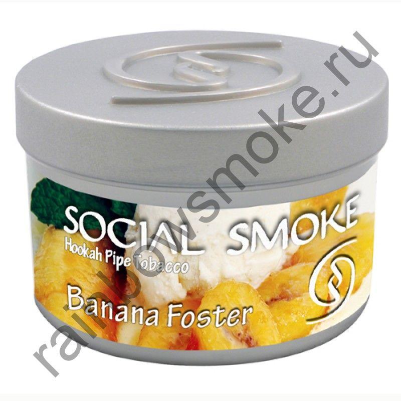 Social Smoke 1 кг - Banana Foster (Банана Фостер)