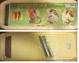 Овощерезка - шинковка Либрапласт 1071